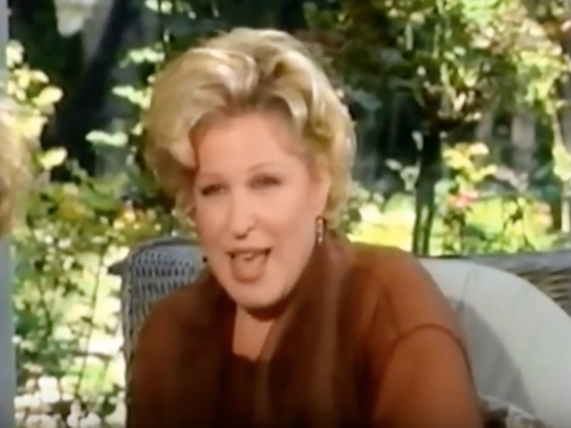 Bette Midler: Geraldo has yet to apologize for drugging, groping me